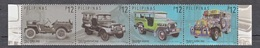 Filippine Philippines Philippinen Filipinas 2017 The Evolution Of Jeepney Strip Of 4 - MNH** (see Photo) - Philippines