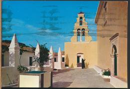 °°° 13163 - GREECE - CORFU - MONASTERY OF PALEOCASTRITSA - 1980 With Stamps °°° - Grecia