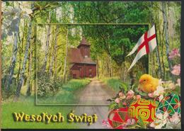 °°° 13173 - POLAND - WESORYCH SWIAT - 2004 With Stamps °°° - Polonia