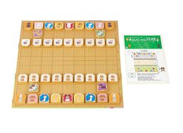 """Shogi Set For Kids : """" Wan Nyan """" - Group Games, Parlour Games"""
