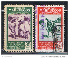 ME 233  // YVERT 447, 448 //  1953 - Maroc Espagnol