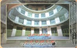 Iran - TCT - Tahran, IR-C-TCT-007, Azadi Square / Ebrat Museum Of Iran, Used As Scan - Iran