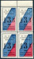 Russia WWI 1914 FELLIN 3 Kop. 4-block**MNH Revenue Charity Donation Bienfaisance Spendemarke Estonia Russland Russie WW1 - Francobolli