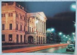 WROCLAW - Poland - Gmach Opery - Opera Theatre - Fiat Polska   Nv - Polonia
