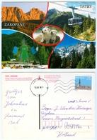 AK Skisprungschanze Zakopane Tatry Tatra Kleinpolen Powiat Tatrzański Polska Poland Polen - Wintersport