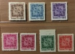 $299.99 MNH CHINA RO Taiwan 1965 Scott #1441-47 Double Carps 1st Ed. Set, 1 Tab - 1945-... Republic Of China