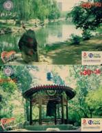 China Netcom Chip Cards, Beijing University, Beijing City, (2pcs) - Cina