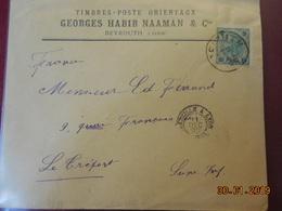 Lettre De 1892 Au Depart De Beyrouth Pour La France (en Tete Publicitaire Negociant En Philatelie) - Levant Autrichien