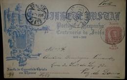 O) 1898 PORTUGAL, KING CARLOS I 10 REIS -ACORES-AZORES, PORTUGAL E HESPANHA-CENTENARY OF INDIA, CONVENT OF CHRIST-TOMAR, - Postal Stationery