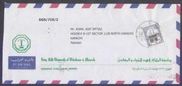 SAUDI ARABIA Postal History Cover, Used 18.2.2004 From DAMMAM - Saudi Arabia