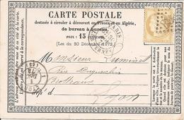 CP OBLI PARIS LES TERNES GC Sur CERES 55 Pour LYON - 1849-1876: Période Classique