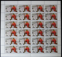 Planche (1) De 20 Timbres Identiques Oblitérés 60 Um République Islamique De MAURITANIE Hockey / Glace Jeux Olympiques * - Hiver 1980: Lake Placid