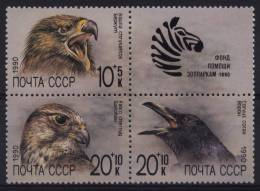 Du N° 5742 Au N° 5744 De Russie  - X X - ( E 817 ) - Eagles & Birds Of Prey