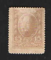 RUSSIA 15K  KING   ALEXANDER 1  1915 - Russia