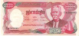 Cambodia - Pick 17A - 5000 Riels 1974 - AUnc - Cambogia