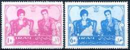 IRAN 1960 - Principe Reza Kourosh Pahlavi - 2 Val. Come Da Scansione. - Iran