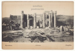GREECE ATHENS PROPYLEA ENTRY TO ACROPOLIS RUINS C1910s  A.PALLIS UNUSED VINTAGE POSTCARD - Greece