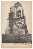 GREECE ATHENS PHILOPAPPOS HILL MONUMENT C1910s  A.PALLIS UNUSED VINTAGE POSTCARD - Greece