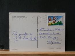 82/672  CP  POUR LA BELG. SENEGAL - Senegal (1960-...)