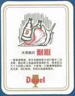 China - Bierdeckel - Duvel - Sous-bocks