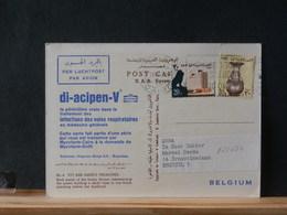 82/684 CP  POUR LA BELG. EGYPT PUB PHARMA 1966 - Égypte