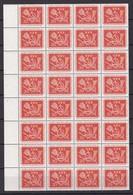BRD - 1957 - Michel Nr. 254 - Bogenteil - Postfrisch - 25 Euro - BRD