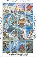 LIBYE  Yvert  N° 1267 à 1282 ** - Libye