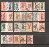 Congo Belge - Artisanat Et Masques -277/95 - Série Complète - Obl/gest/used ( - Congo Belge