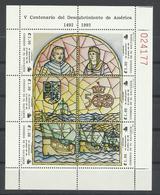 EL SALVADOR  YVERT 1086A/F     MNH  ** - El Salvador