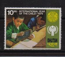 Bhutan 1979, Minr 730, MNH - Bhoutan