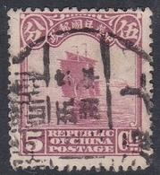 China Scott 207 1913 Junk 5c Rose Lilac, Used - 1912-1949 Republic