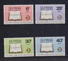 Guyana 1968, Holy Quran, Complete Set, MNH - Guyane (1966-...)