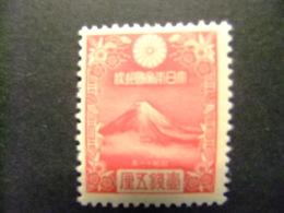 JAPON 1935 Nouvel An Mont Fuji Yvert 226 ** MNH - Unused Stamps