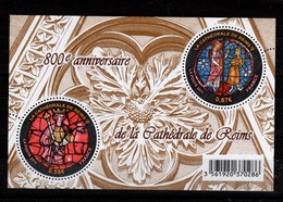 YV F4549 YV 4549 & 4550 N** Cathedrale De Reims - Prix = Faciale - France