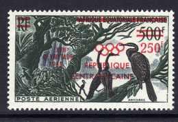 Centrafricaine P. A. N° 4 X Jeux Olympiques De Rome,  Trace De Charnière Sinon TB - Centrafricaine (République)