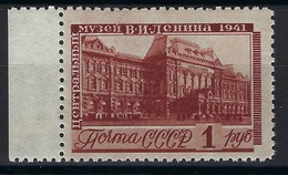 ⭐ Russie - YT N° 848 ** - Neuf Sans Charnière - TB - 1941 ⭐ - Ungebraucht