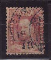1864.  Indonesia - Indonesia