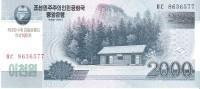 North Korea - Pick New - 2000 Won 2002 - 2009 - Unc - Commemorative - Corea Del Norte