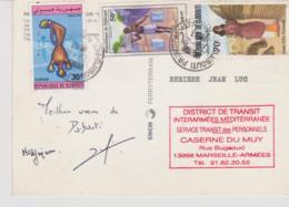 """DJIBOUTI - PRINCIPAL 29/12/1993 -CARTE POSTALE-  BATEAU - PAQUEBOT TRANSBORDEUR """"LIBERTE"""" - Djibouti (1977-...)"""