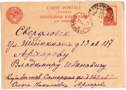 Stamped Postcard Working Woman Kuybishev Sverdlovsk 1941 - 1923-1991 USSR