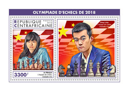 CENTRAL AFRICA 2018 - Chess Olympiad S/S Official Issue - Schaken