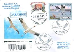 "RUSSIA 2019 2436. ""Europe"" Program Issues. Birds. Siberian Cranes - Storks & Long-legged Wading Birds"