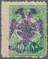 Albanien: Albania, 1913, 10 Para Green Of Turkey With VIOLET (instead Of Black) Handstamp Overprint - Albanien