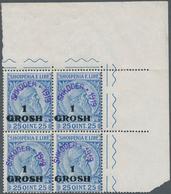 Albanien - Lokalausgaben: SHKODRA: 1919, 1 Gr On 25 Q Blue In Mint Corner Block Of Four. - Albanien