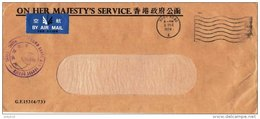 Hong Kong Unstamped Cover To UK OHMS Postmarked 3 Dec 1974 Hong Kong A Cds - Otros