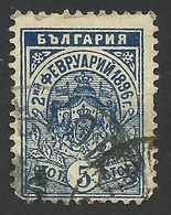 Bulgaria, 5 S. 1896, Sc # 44, Used. - 1879-08 Principalty