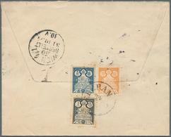 """Österreich - Besonderheiten: 1894, INCOMING MAIL: Einschreiben Ab TEHERAN Mit Großem """"R"""" Ovalstempel - Ohne Zuordnung"""