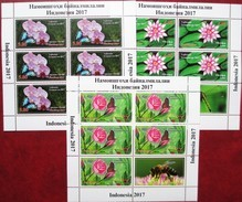 Tajikistan  2017 Flowers - Rose Orchid  Lotos  Insects -Butterflies And... 3 M/S  PERFORATED  MNH - Tadjikistan