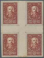 Slowenien: 1920, King Peter I., 10D Deep Brownisch Red/burelé Background In Grey, White Ungummed Wov - Slowenien
