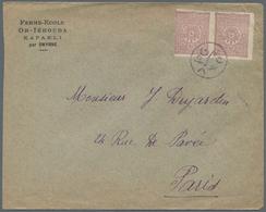 "Türkei - Stempel: 1900, ""OSMAN NUMARA 8"" Travelling Postman Cancellation On Cover From Kapakli Via S - Türkei"